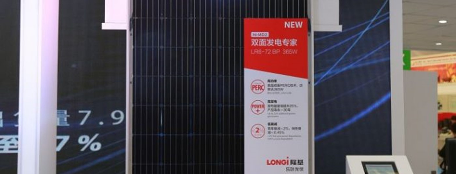 The technology shift going on in solar is great for the consumer